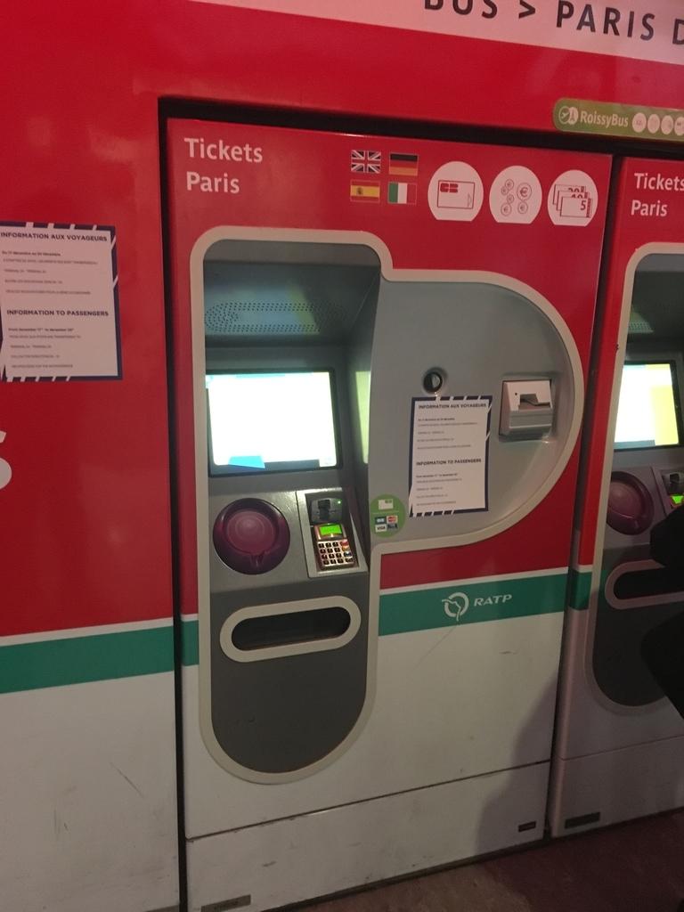 ロワシーバスのチケット券売機