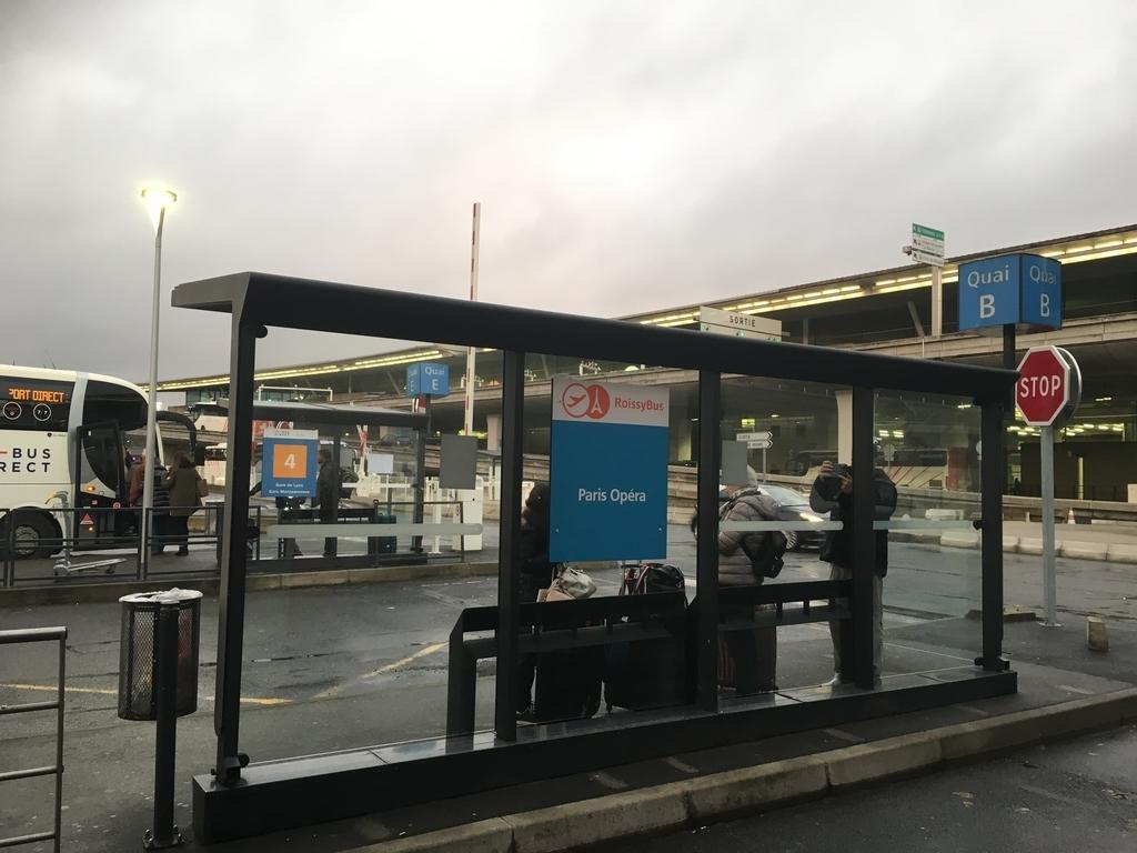 ロワシーバスの専用バス乗り場