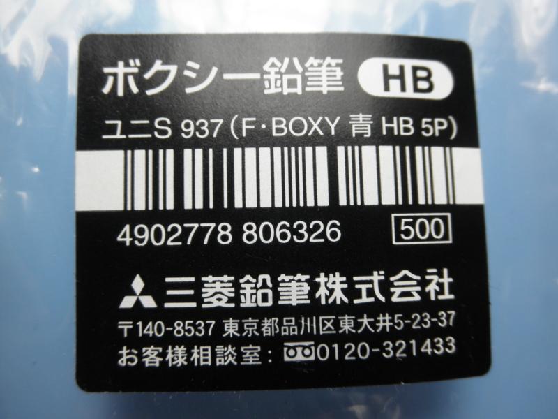 f:id:tripleaxel:20101016090127j:image