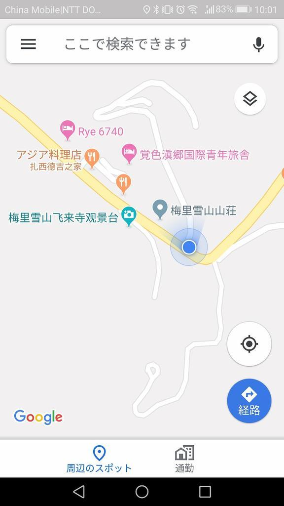 f:id:tripmyself:20190106133915j:plain