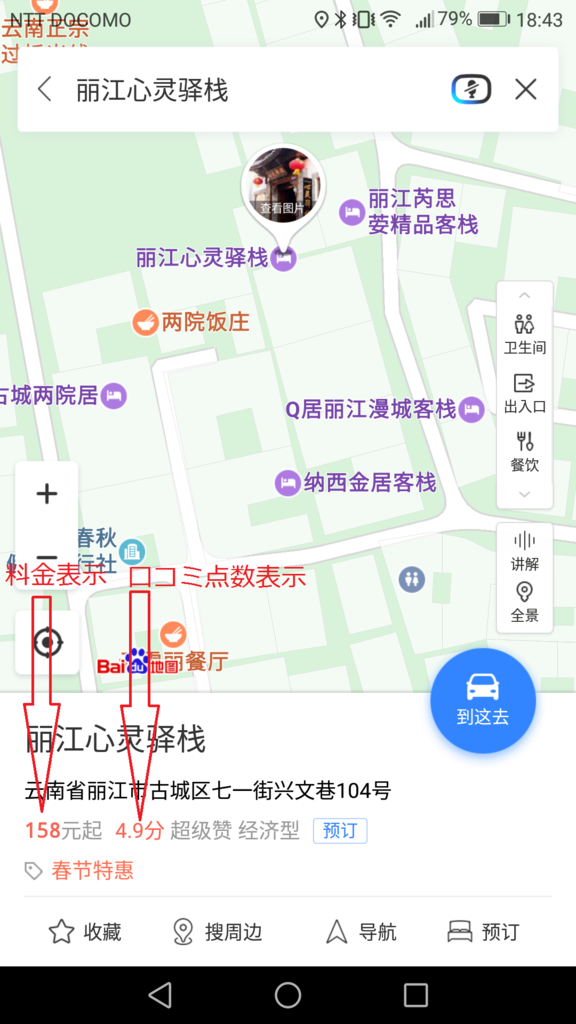 f:id:tripmyself:20190203185107p:plain