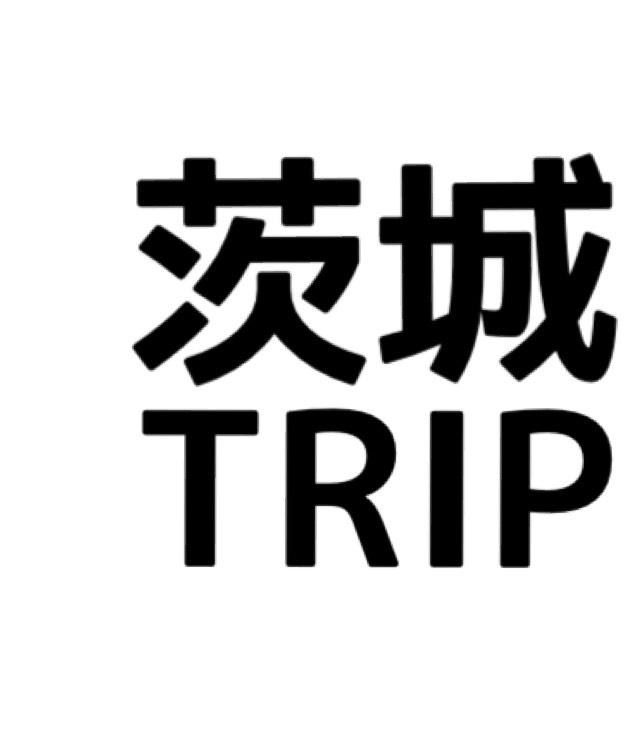 f:id:tripsalon-un:20181129001854j:plain