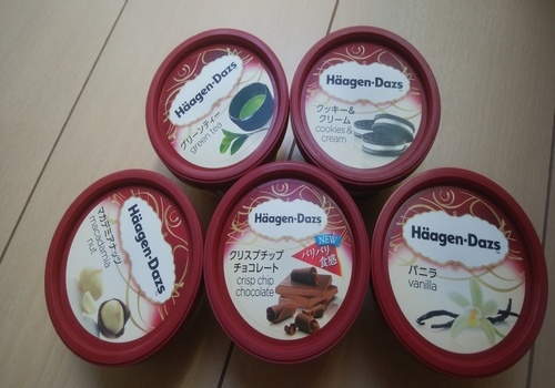 hagendazicecream