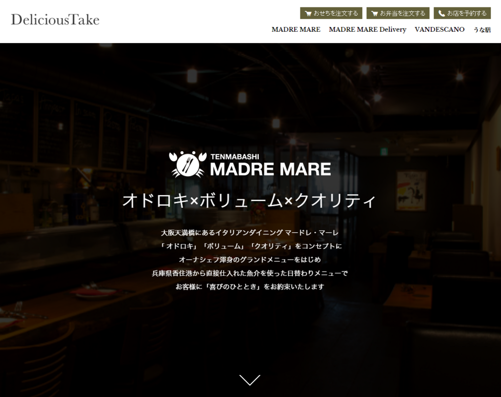 f:id:trn_k_nasu:20151127164933p:plain