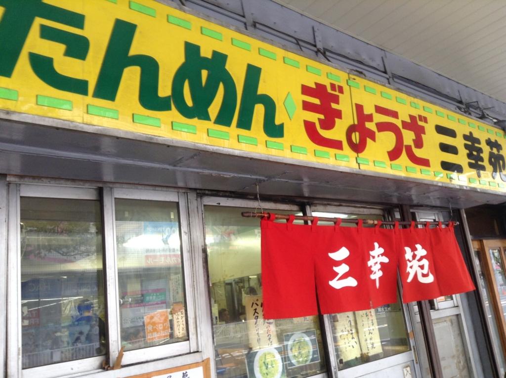 f:id:trn_m_takagi:20161205174217j:plain