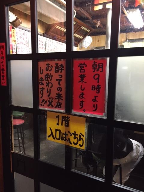 f:id:trn_r_shimada:20151211222613j:plain