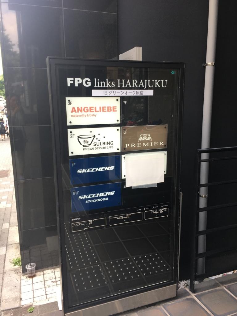 f:id:trn_r_shimizu:20170621090248j:plain