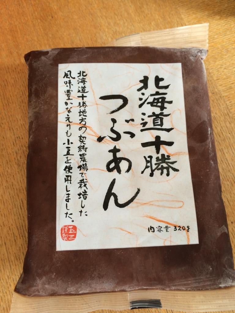 f:id:trn_r_yamazaki:20160701152906j:plain