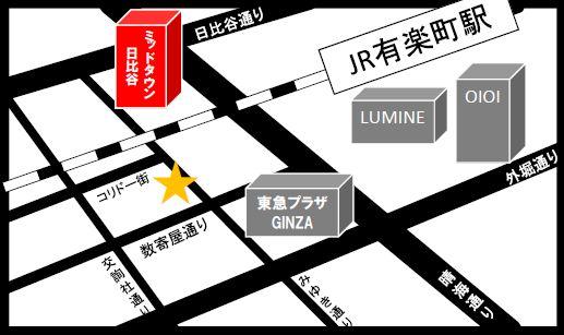 f:id:trn_s_nanaumi:20180222111518j:plain