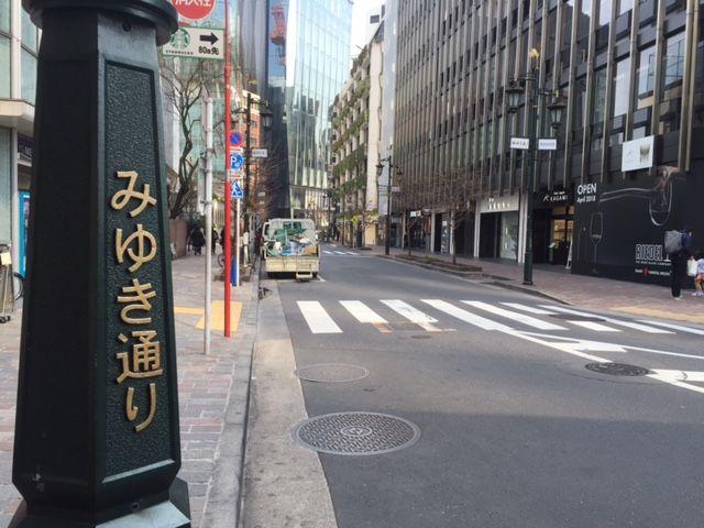 f:id:trn_s_nanaumi:20180226102538j:plain