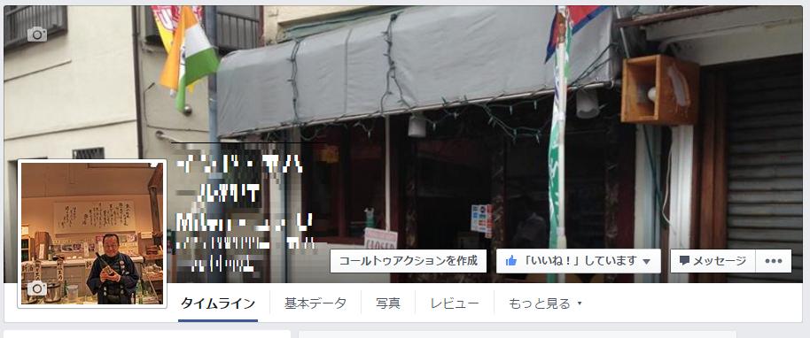 f:id:trn_t_kobari:20151201194309p:plain