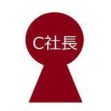 f:id:trn_t_kobari:20151210151453p:plain