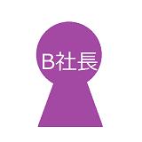 f:id:trn_t_kobari:20151210160125p:plain