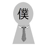 f:id:trn_t_kobari:20151211162219p:plain