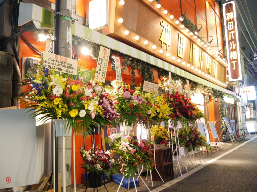 f:id:trn_y_ogihara:20151218103411j:plain