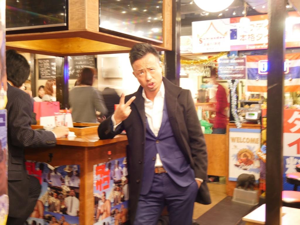 f:id:trn_y_ogihara:20151218114347j:plain