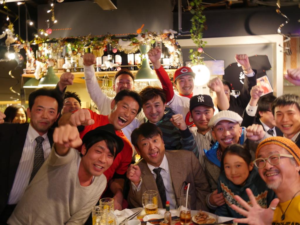 f:id:trn_y_ogihara:20151218130031j:plain