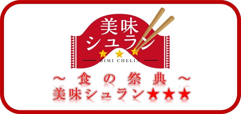f:id:trn_y_ogihara:20160217143222j:plain