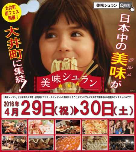f:id:trn_y_ogihara:20160421140002j:plain:w300