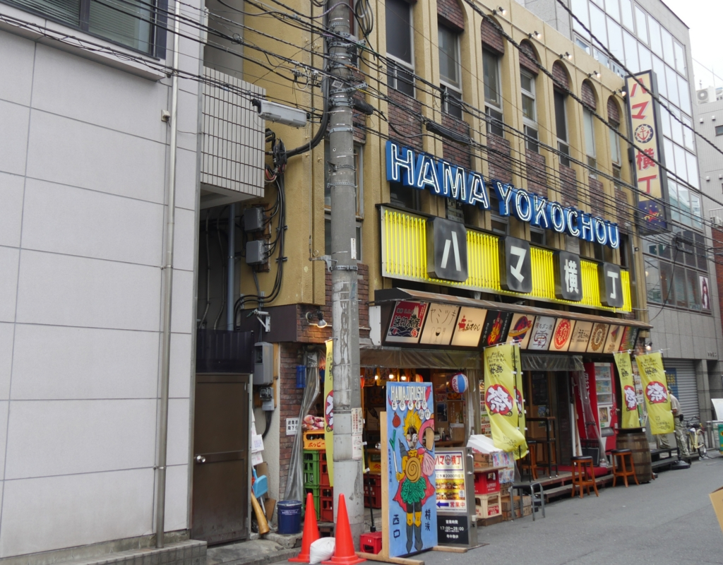f:id:trn_y_ogihara:20160628181139j:plain