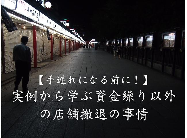 f:id:trn_y_ogihara:20160708184755j:plain