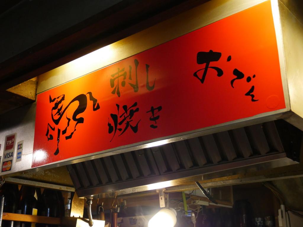 f:id:trn_y_ogihara:20160711111605j:plain