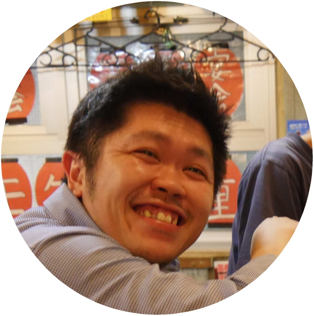 f:id:trn_y_ogihara:20160712142753j:plain