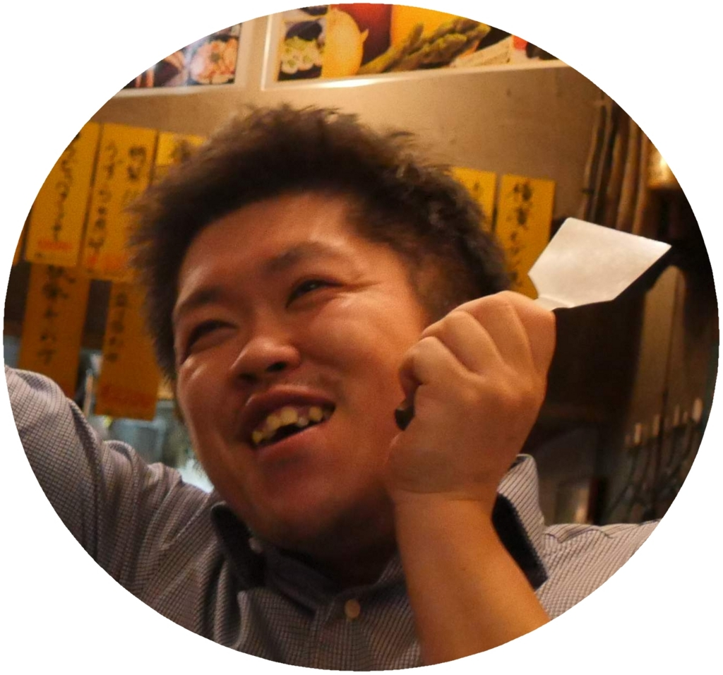f:id:trn_y_ogihara:20160712142838j:plain
