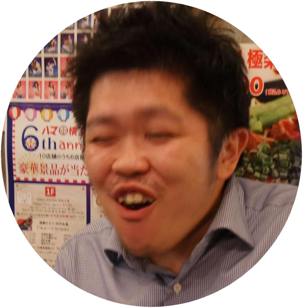 f:id:trn_y_ogihara:20160712143005j:plain
