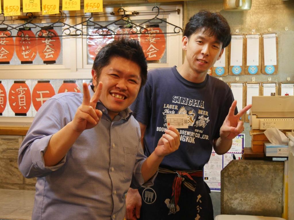 f:id:trn_y_ogihara:20160712144057j:plain