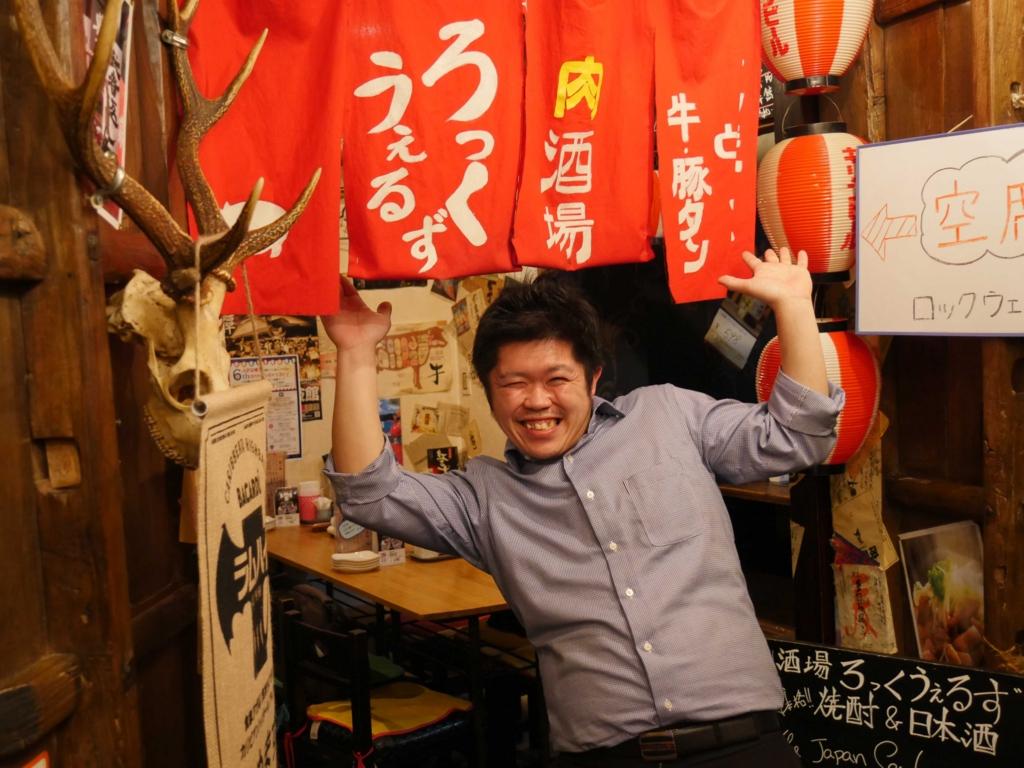 f:id:trn_y_ogihara:20160712145123j:plain