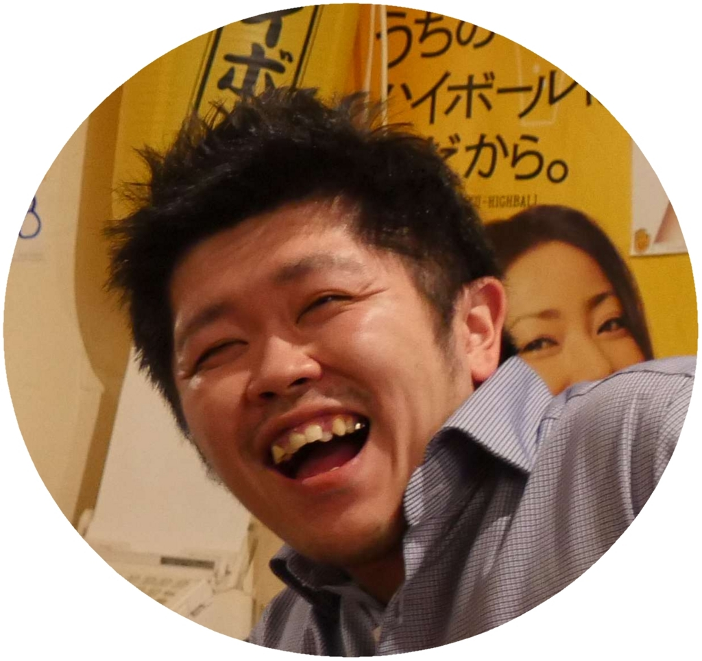 f:id:trn_y_ogihara:20160712160509j:plain