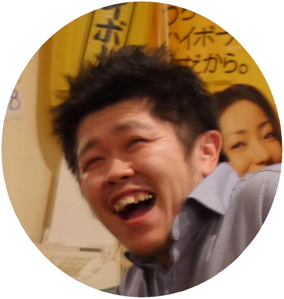 f:id:trn_y_ogihara:20160712160712j:plain