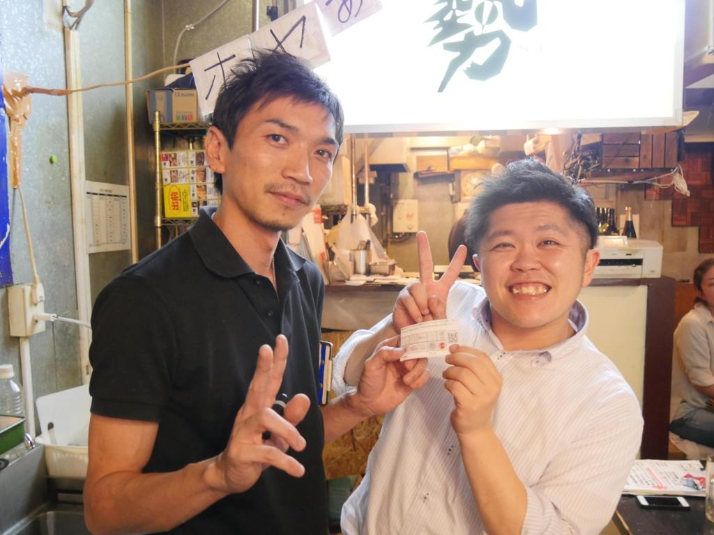 f:id:trn_y_ogihara:20160726194727j:plain