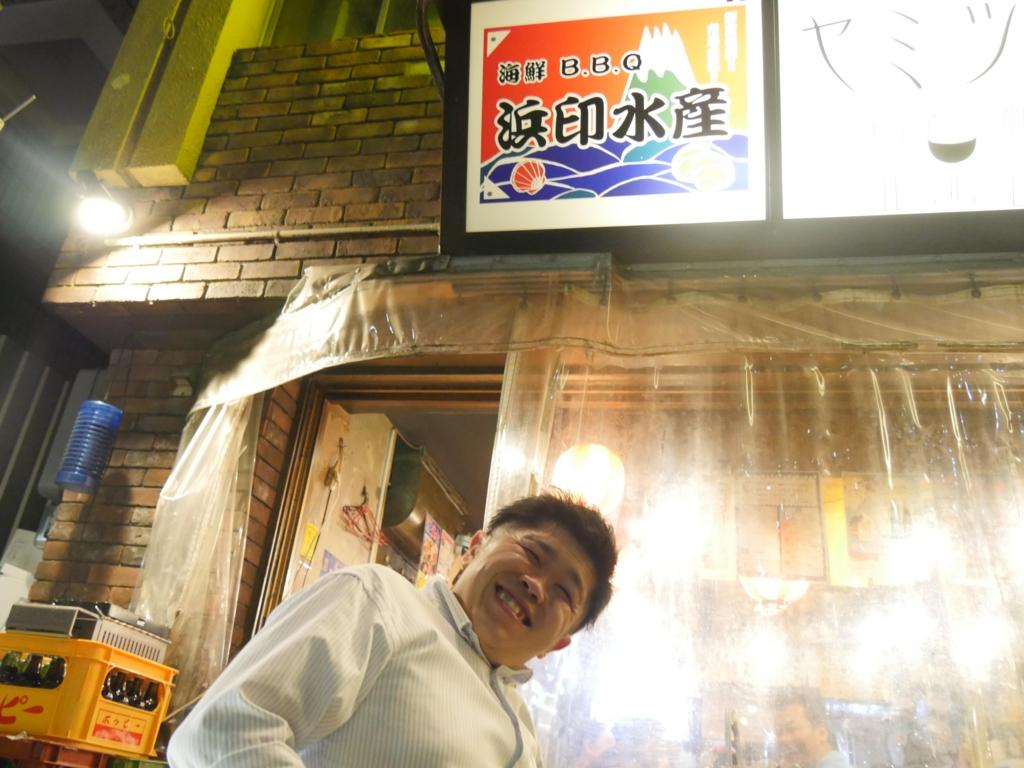 f:id:trn_y_ogihara:20160726195206j:plain