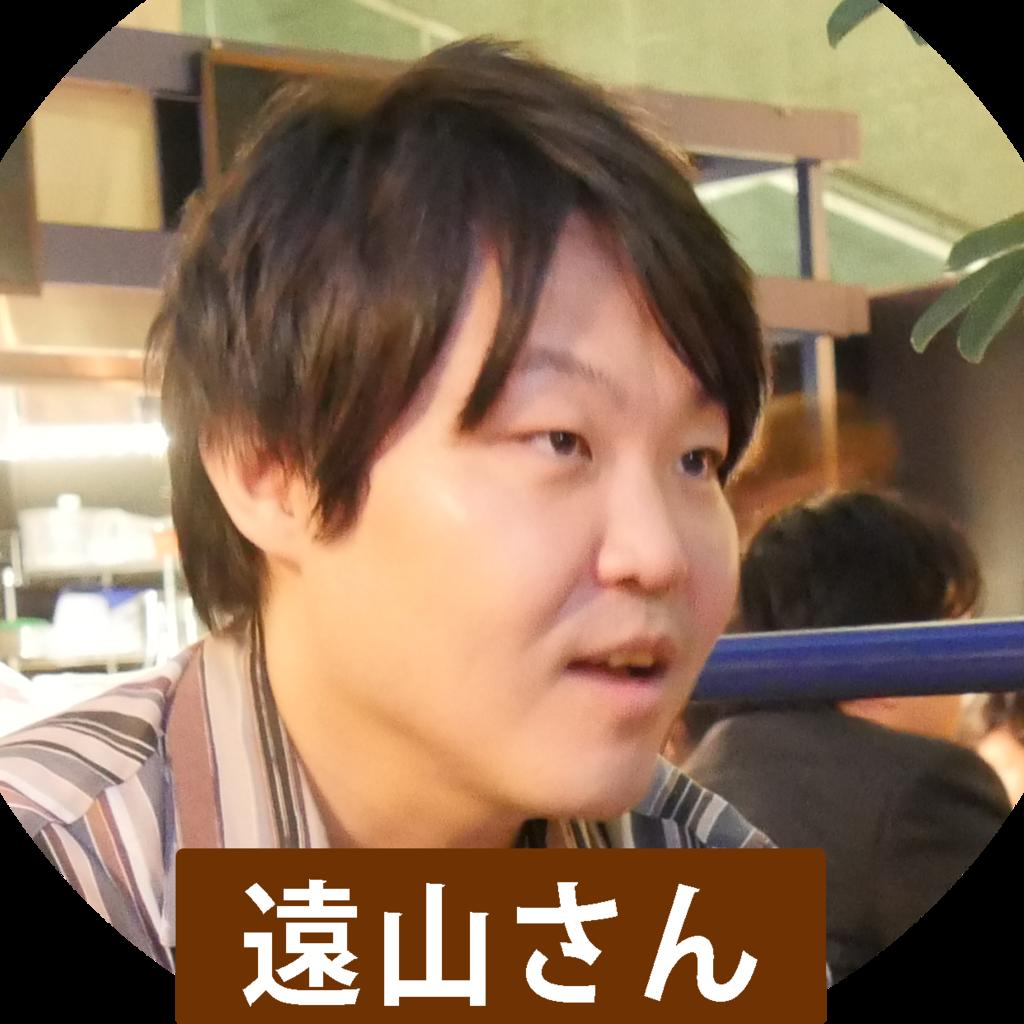 f:id:trn_y_ogihara:20161101114714p:plain
