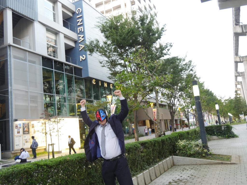 f:id:trn_y_ogihara:20161101115942j:plain