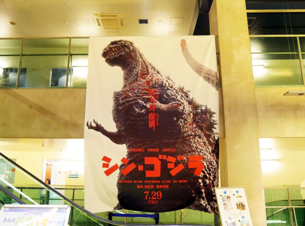 f:id:trn_y_ogihara:20161101155137j:plain