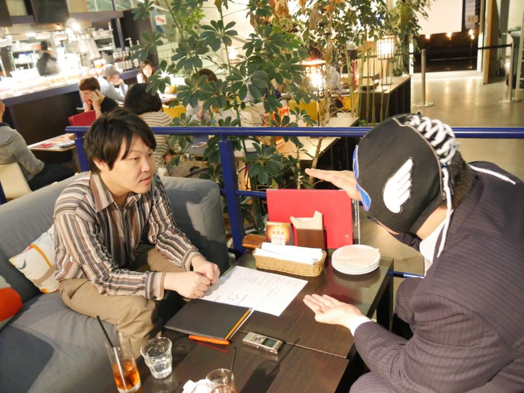 f:id:trn_y_ogihara:20161101184821j:plain