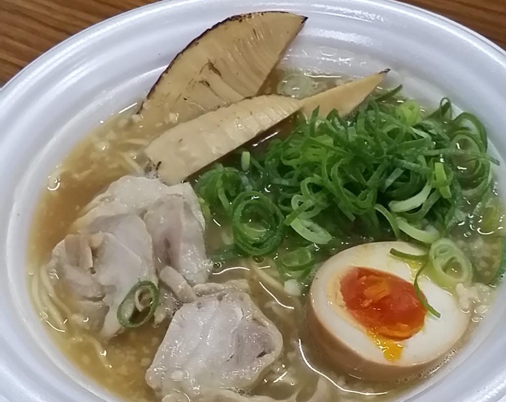 f:id:trn_y_ogihara:20161111160001j:plain
