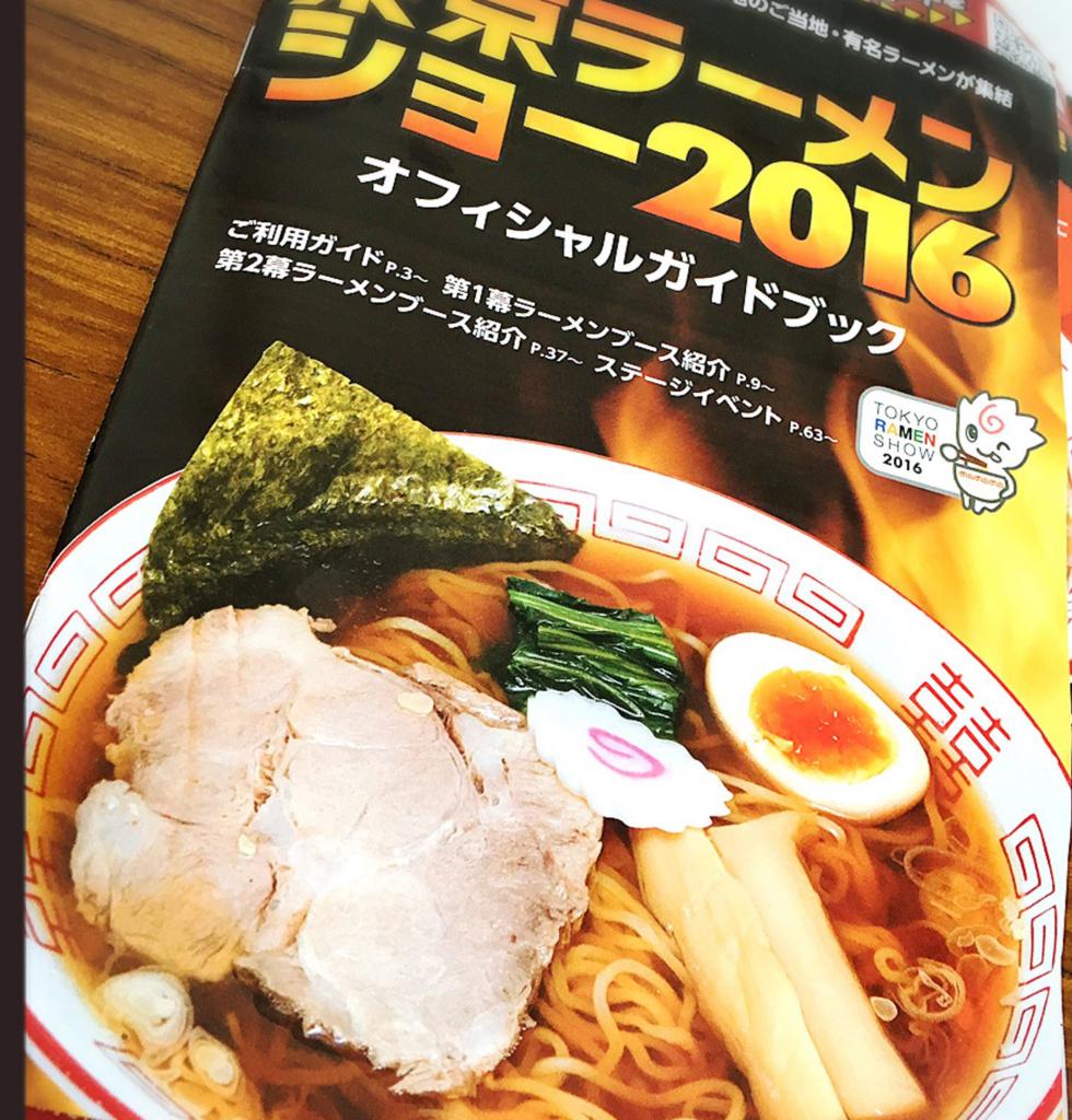 f:id:trn_y_ogihara:20161111171805j:plain
