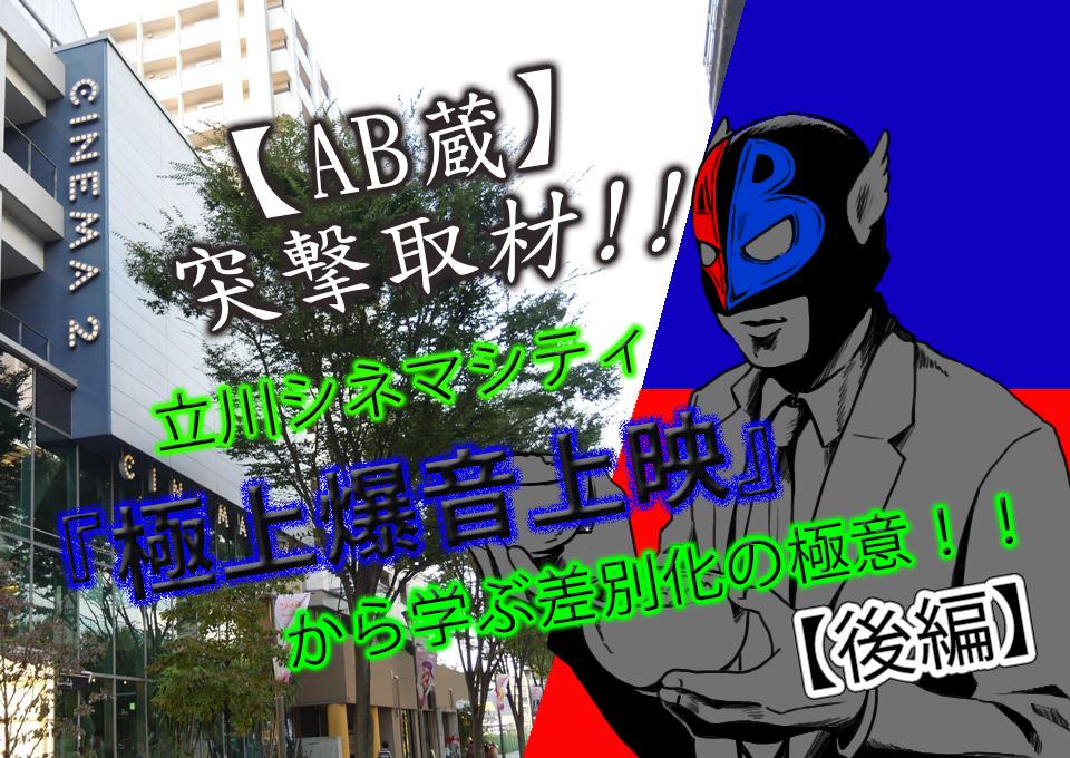 f:id:trn_y_ogihara:20161116200128j:plain