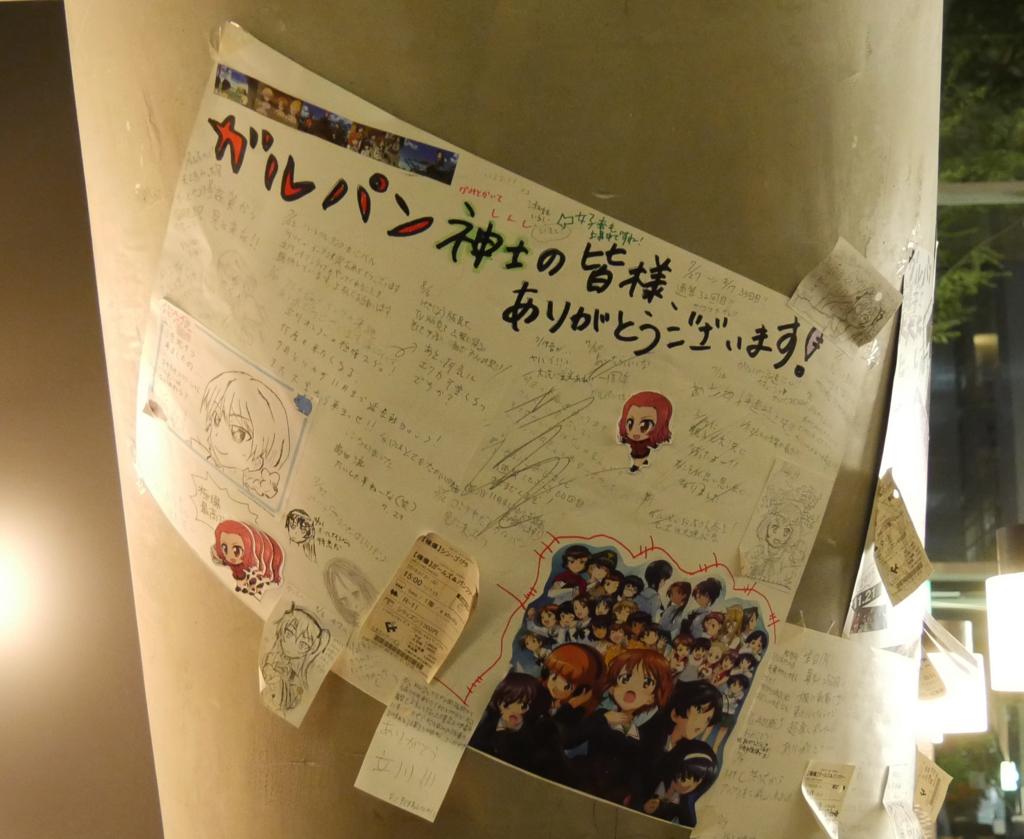 f:id:trn_y_ogihara:20161116201847j:plain