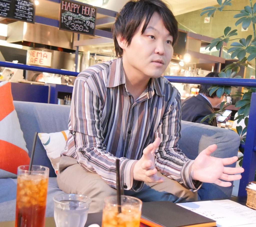 f:id:trn_y_ogihara:20161117141618j:plain:w600