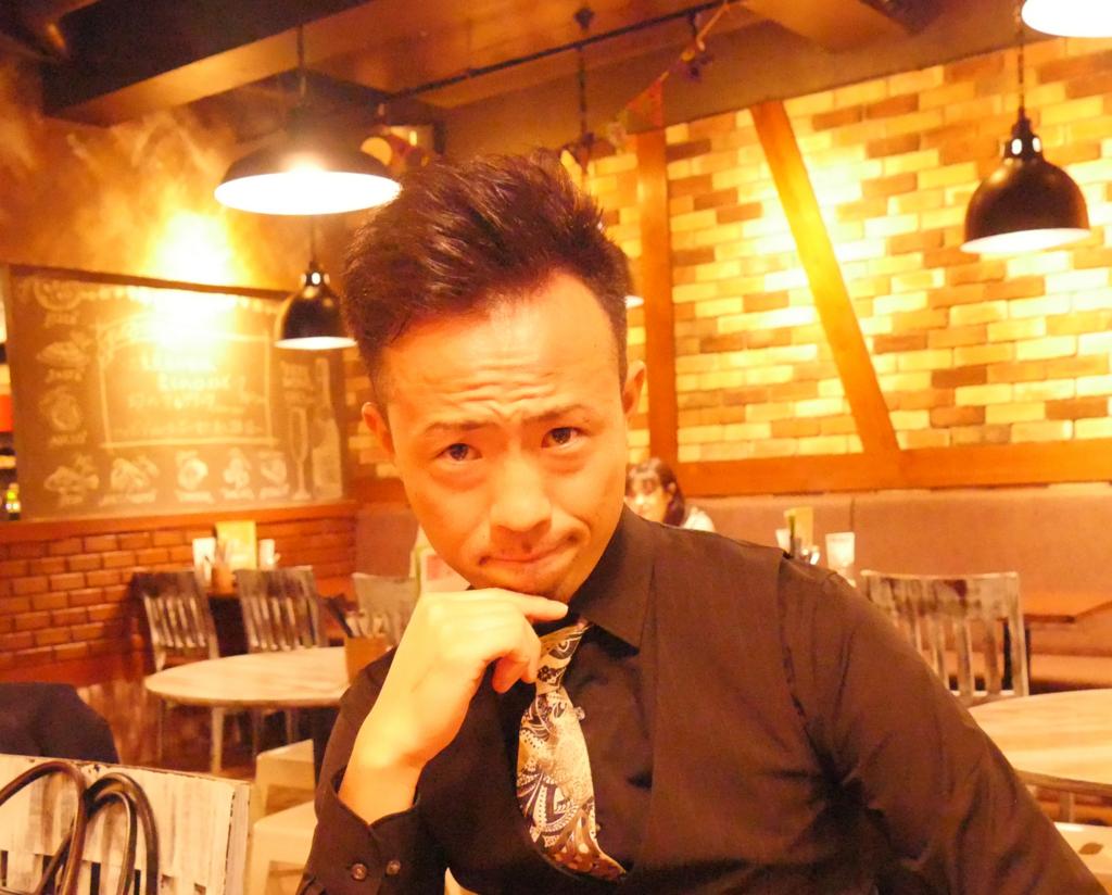 f:id:trn_y_ogihara:20161129144920j:plain:w500