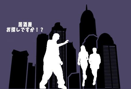 f:id:trn_y_ogihara:20170130111948j:plain