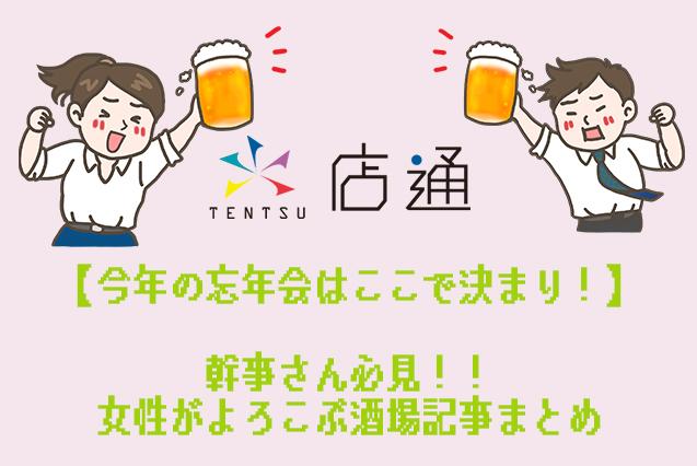 f:id:trn_y_ogihara:20170130114938j:plain