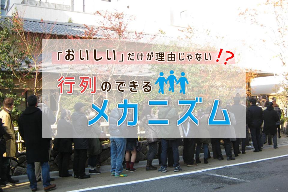f:id:trn_y_ogihara:20170130115050j:plain