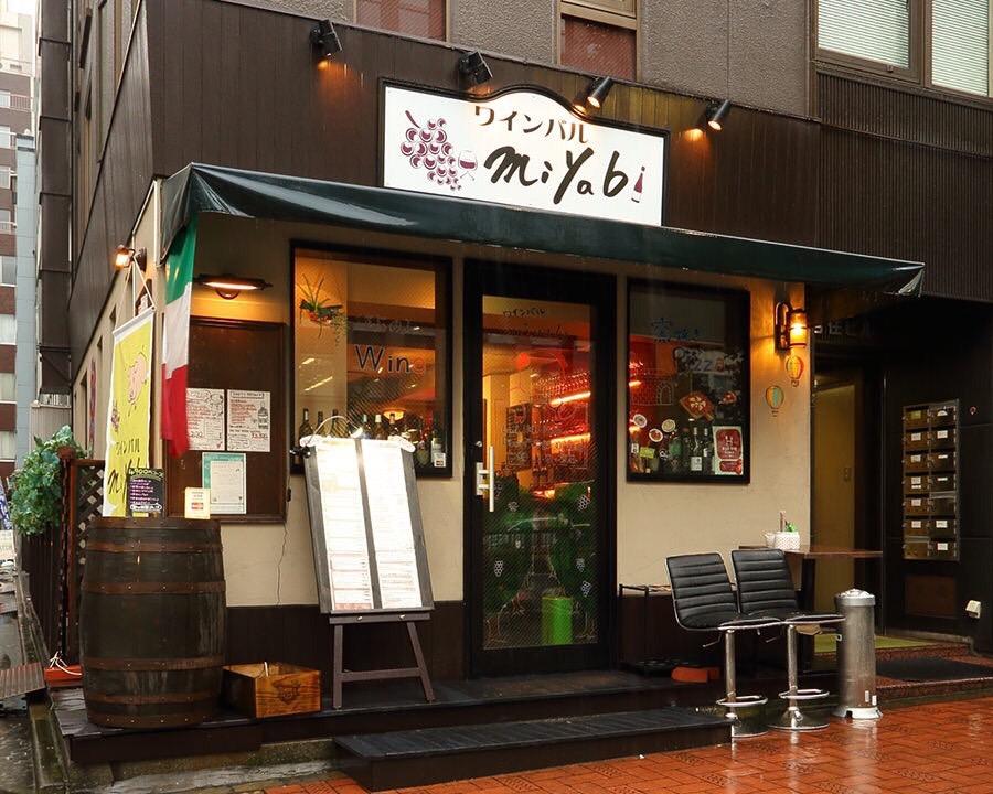 f:id:trn_y_ogihara:20170130115909j:plain