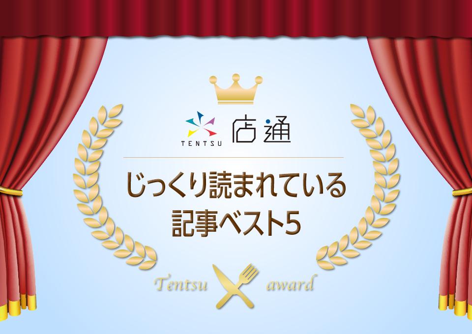 f:id:trn_y_ogihara:20170130120503j:plain
